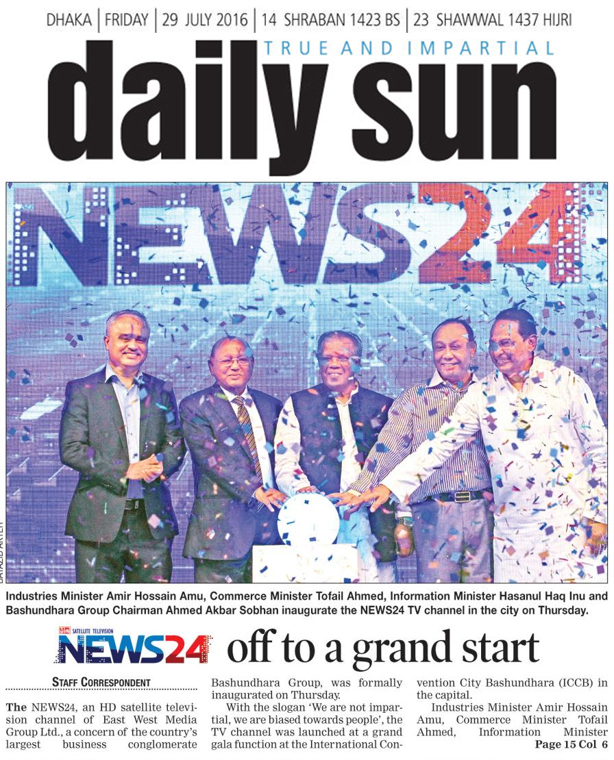 news24 launched daily-sun