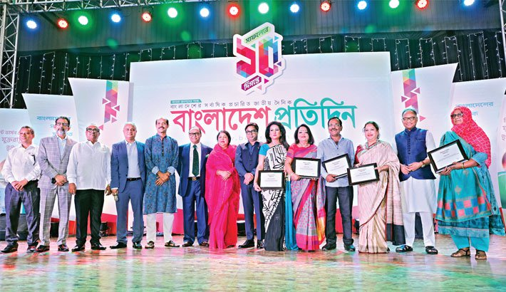 Bangladesh Pratidin 10th Anniversary Celebration with Ahmed Akbar Sobhan
