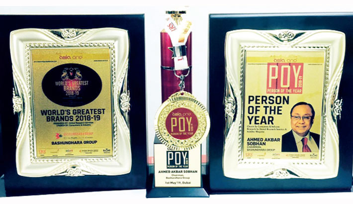 Bashundhara Group Chairman awarded Person of the Year