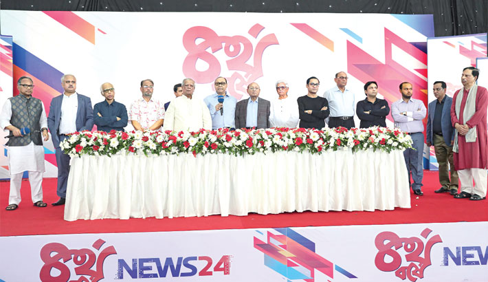 Ahmed Akbar Sobhan Speaks at a Function Arranged in Celebration of the Third Anniversary of News24